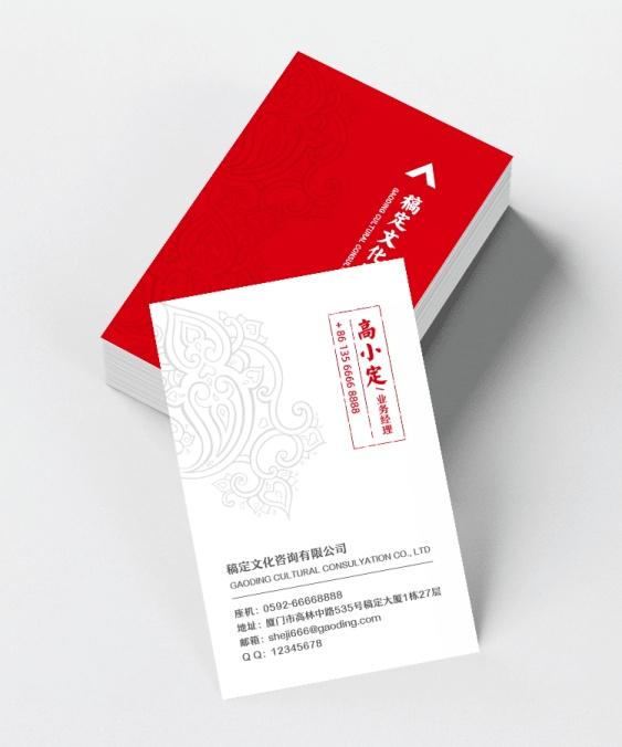 中国风古风印刷竖版名片