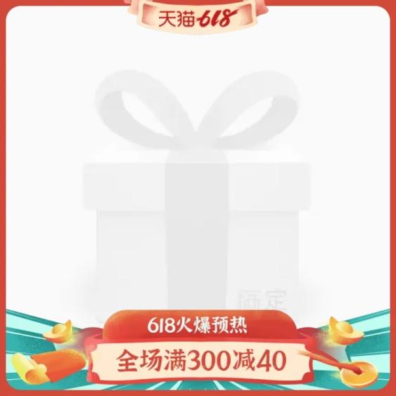 618预售手绘中国风促销主图图标