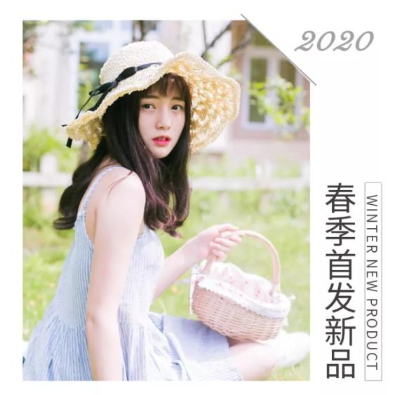 鞋服/春季上新/女装/微淘/轮播主图