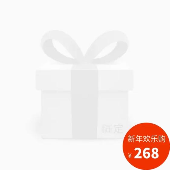 双旦/圣诞/双蛋/元旦/红色喜庆/主图图标