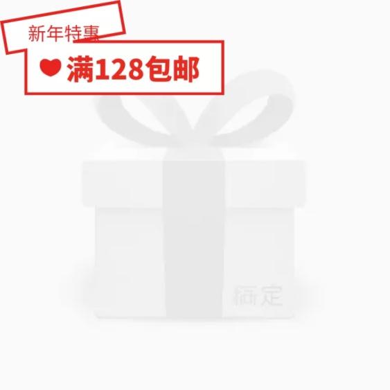 年货节/春节/通用/简约/包邮/红色/主图图标