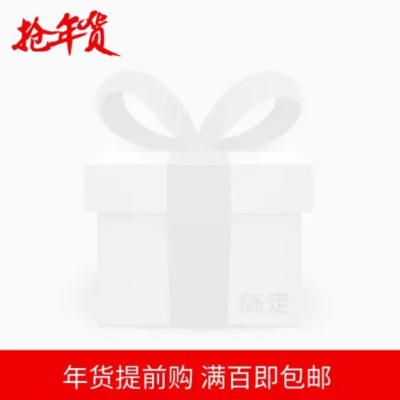 年货节/春节/简约/折扣/红色/主图图标