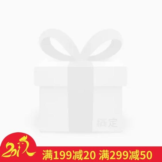 年货节/春节/通用/满减/简约/红色/黄色/主图图标