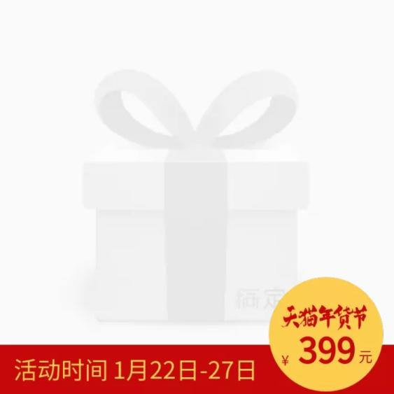 年货节/春节/通用/简约/红色/主图图标
