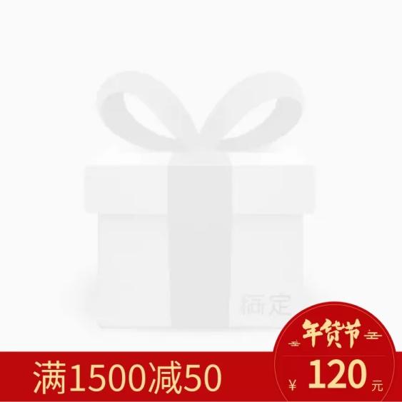 年货节/春节/满减/通用/简约/红色/主图图标