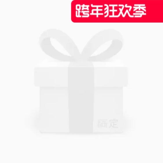 双旦/跨年狂欢季/圣诞/双蛋/红色主图图标