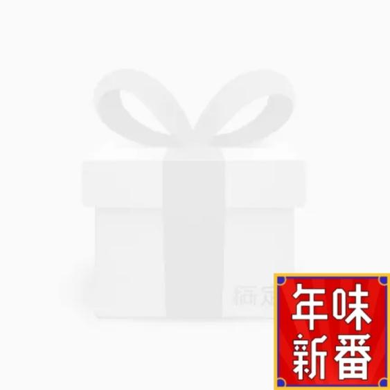 年货节/春节/食品/年味/简约/红色/主图图标