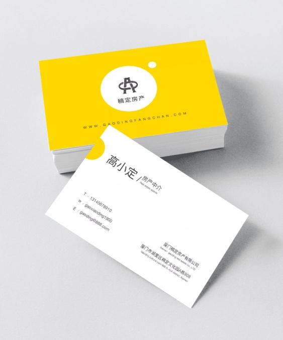 房产/黄色亮眼/企业商务名片