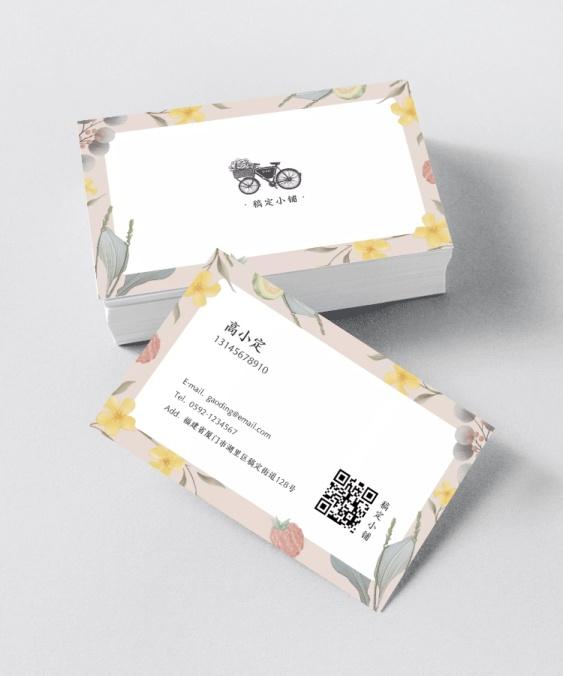 文艺复古花卉名片