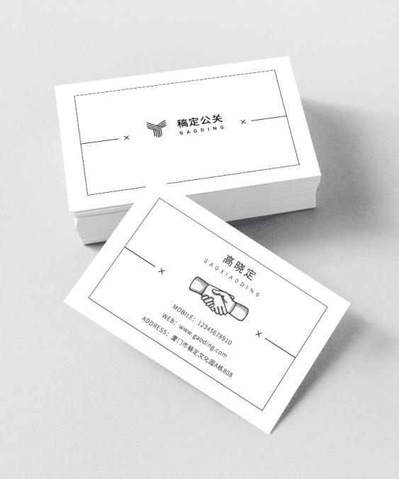 简约线稿商务名片