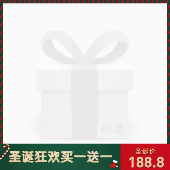 圣诞节/双旦/元旦/通用/买送/红绿色/简约主图图标
