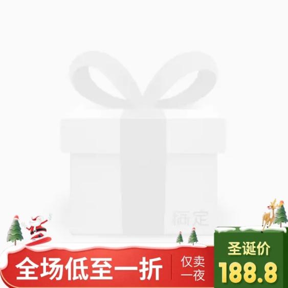 圣诞节/元旦/双旦/通用/折扣/可爱卡通/主图图标