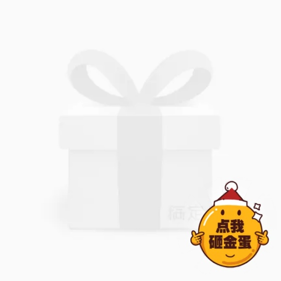 圣诞节/元旦/双旦/通用/可爱/简约/主图图标