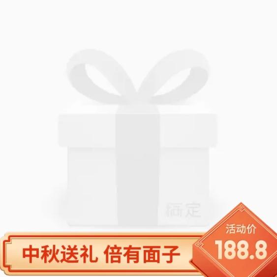 春节/年货节/文艺/橙色/主图图标