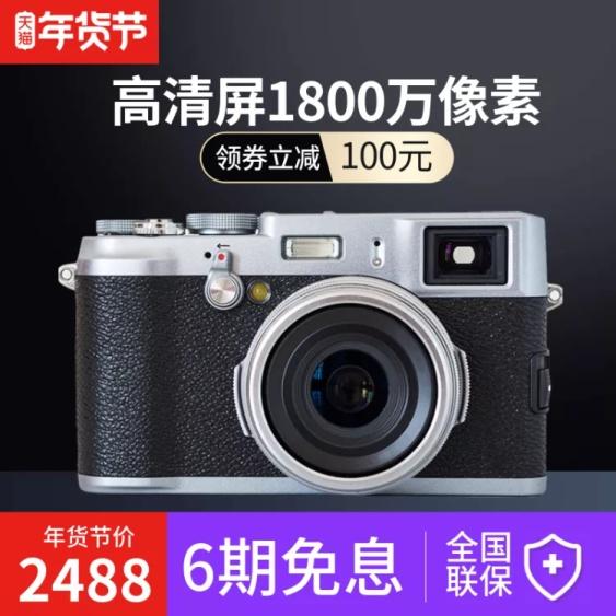 年货节/春节/数码/相机/简约/直通车主图