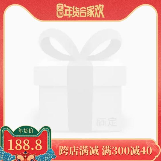 天猫年货节/春节/满减/橙色/主图图标