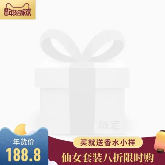 年货节/春节/通用/折扣/蓝色褐色/主图图标