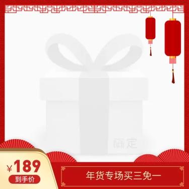 中秋节年货节满减中国风主图图标