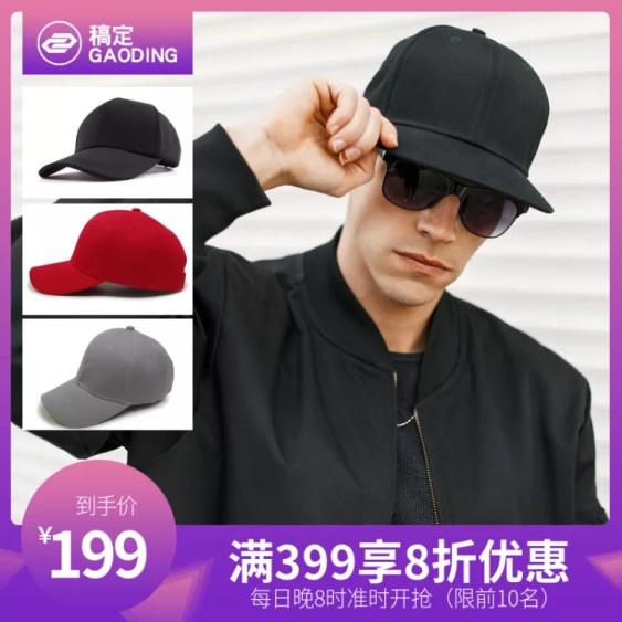 箱包配饰/帽子/直通车主图