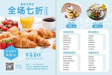 甜品/新品促销/菜单