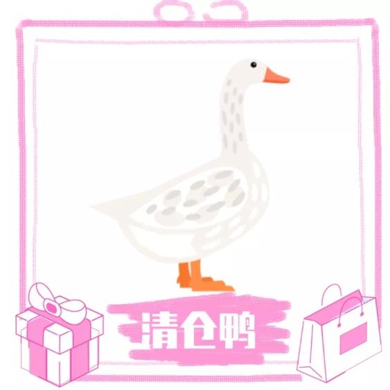 通用/清仓手绘风/直通车主图