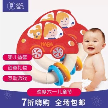 百货/61婴儿玩具/直通车主图