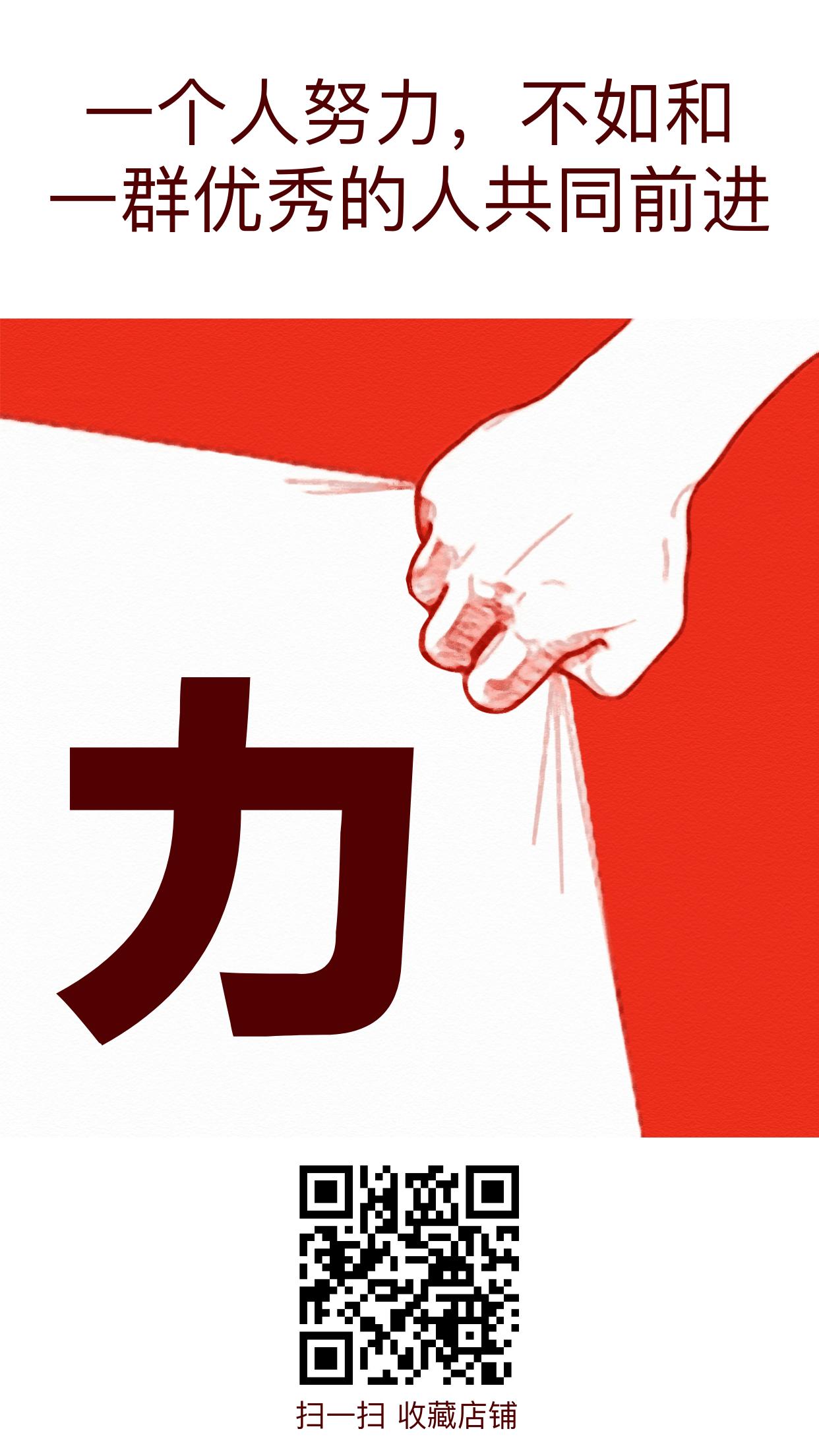 大字九宫格海报