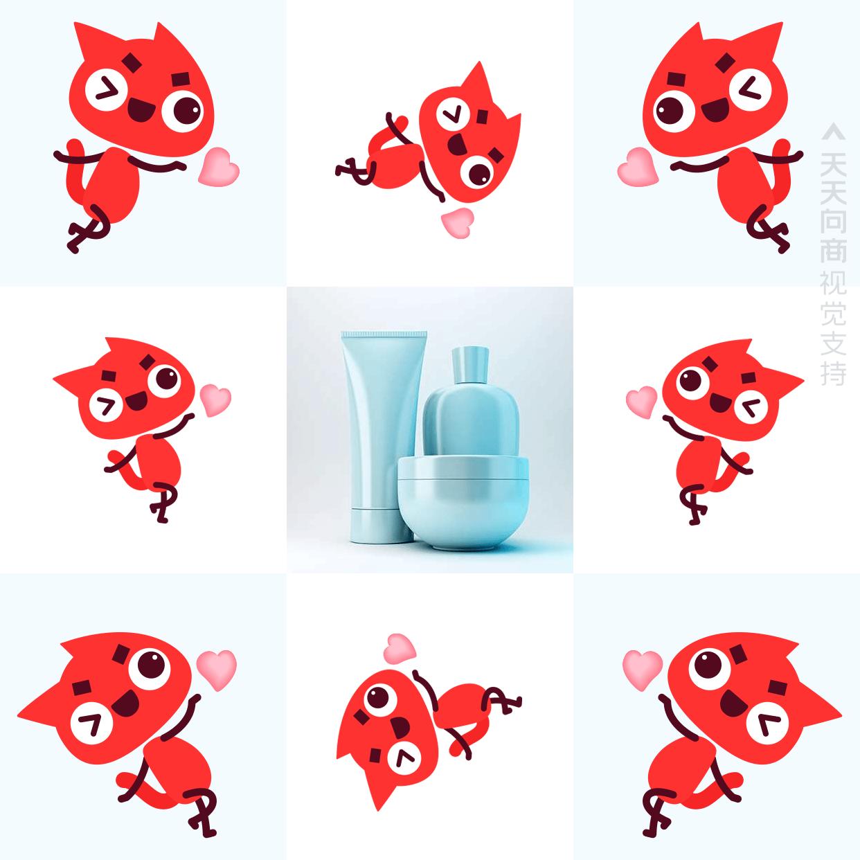 红小喵趣味九宫格方形展示海报
