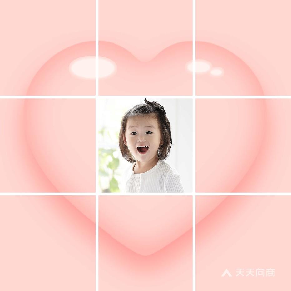 爱心气泡九宫格方形展示海报