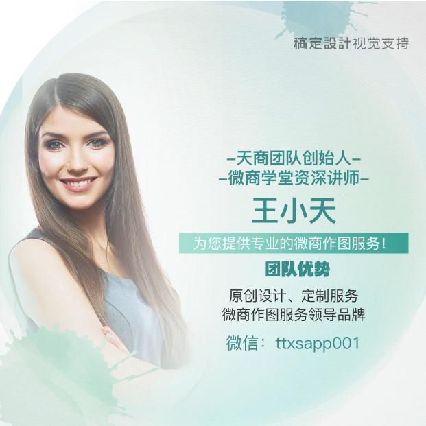 绿色淡雅营销广告朋友圈封面