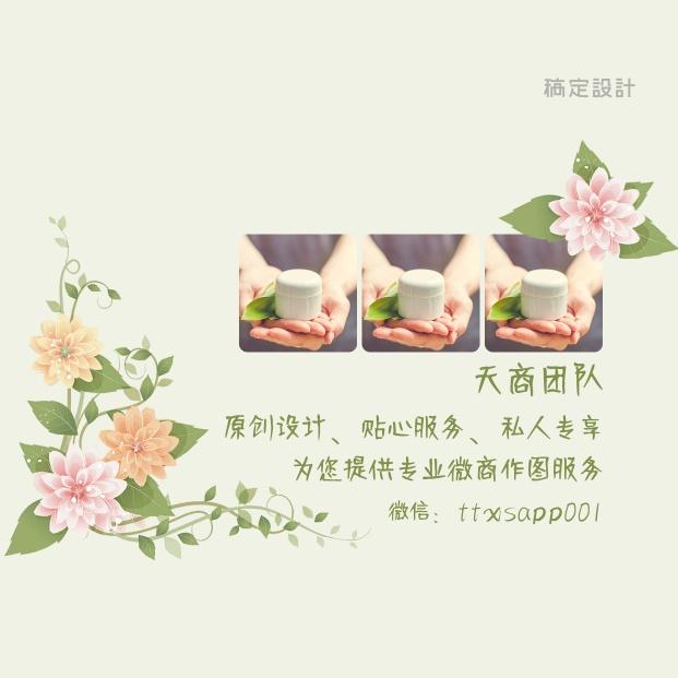 素雅文艺营销广告朋友圈封面