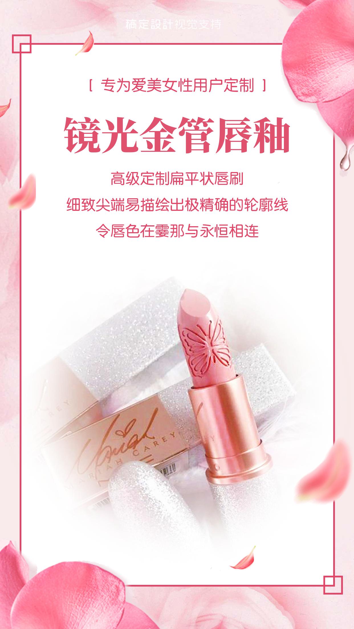 彩妆产品展示