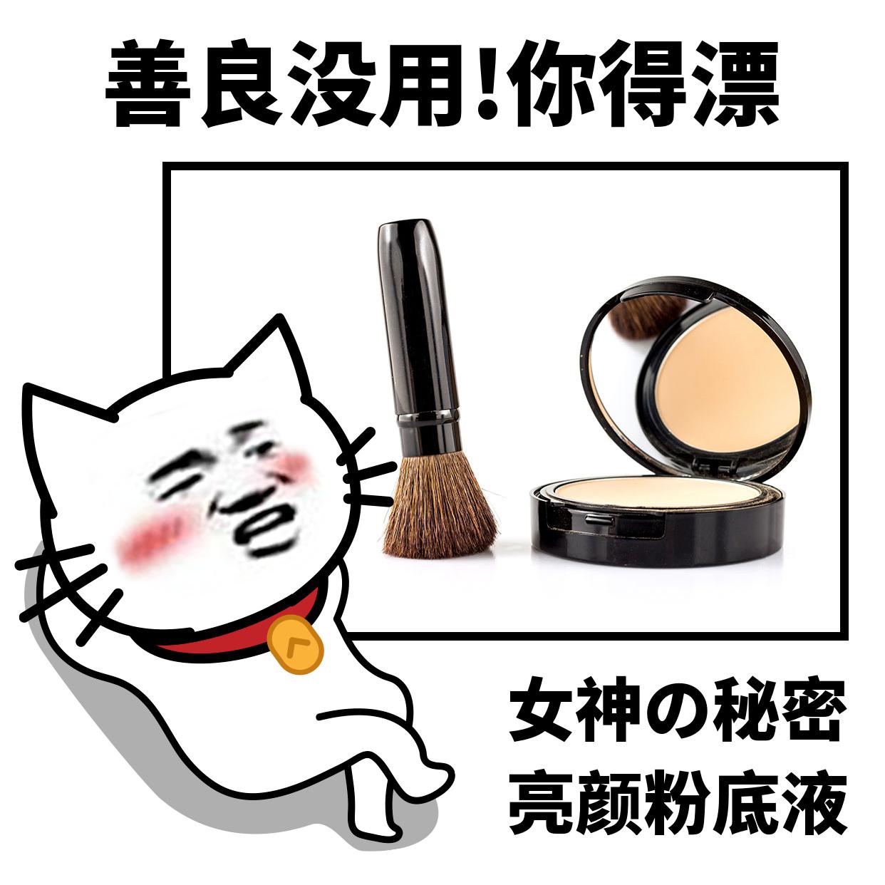 妆品创意海报