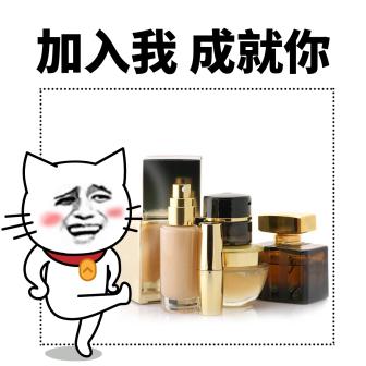 妆品展示简约海报