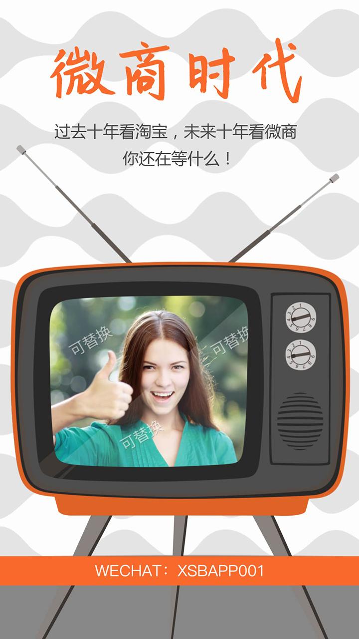 我家产品上电视了!