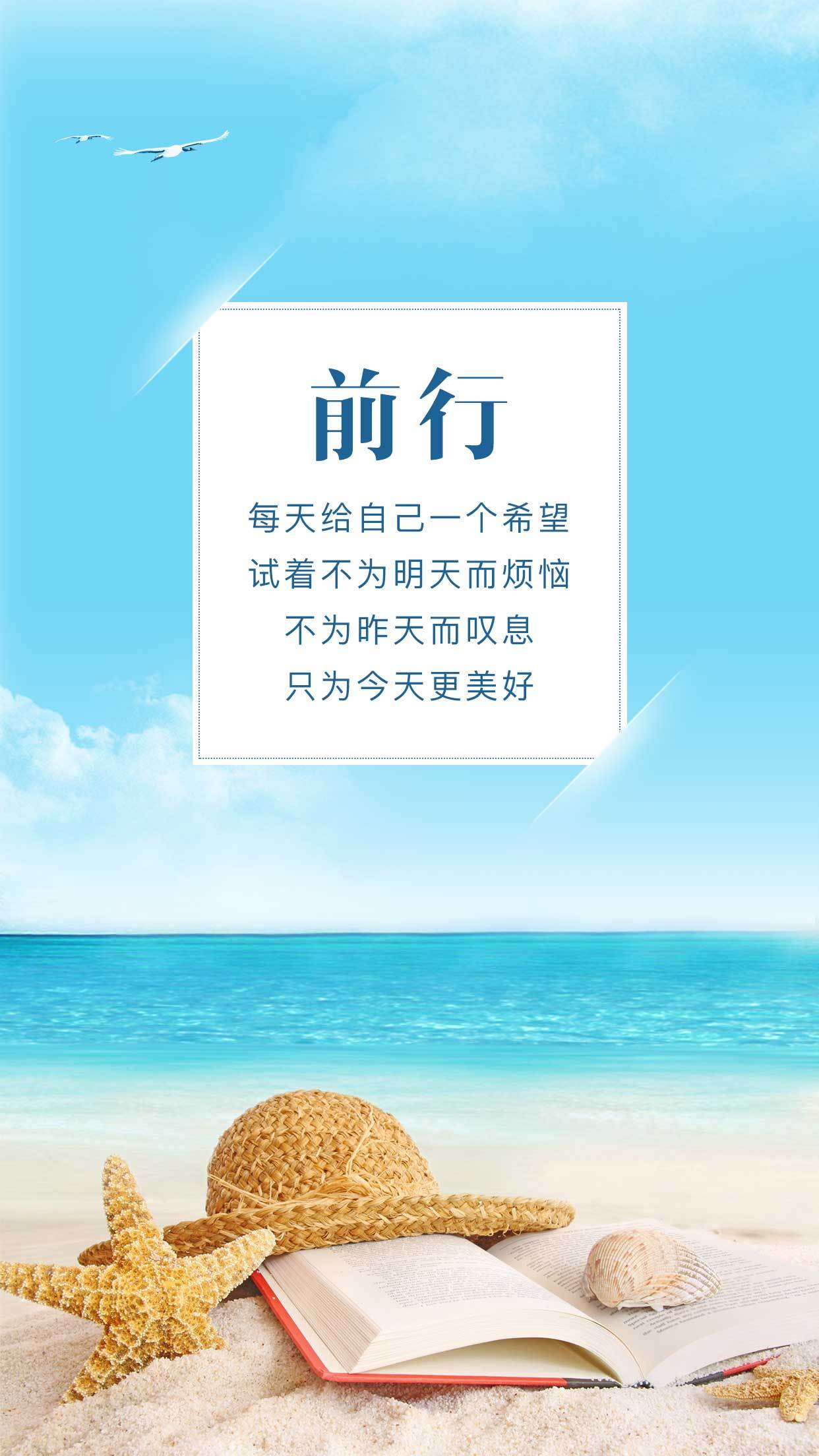沙滩白云正能量