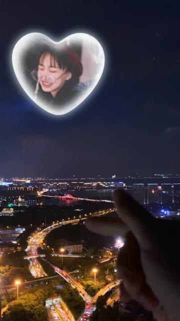 爱心月亮技术流