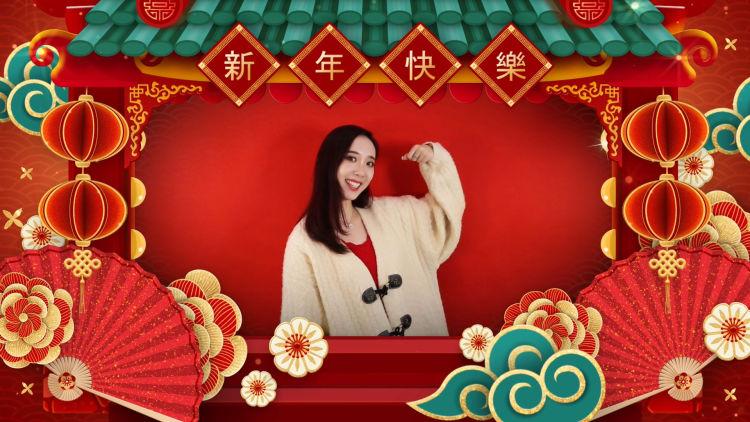 喜庆中国年暖场视频