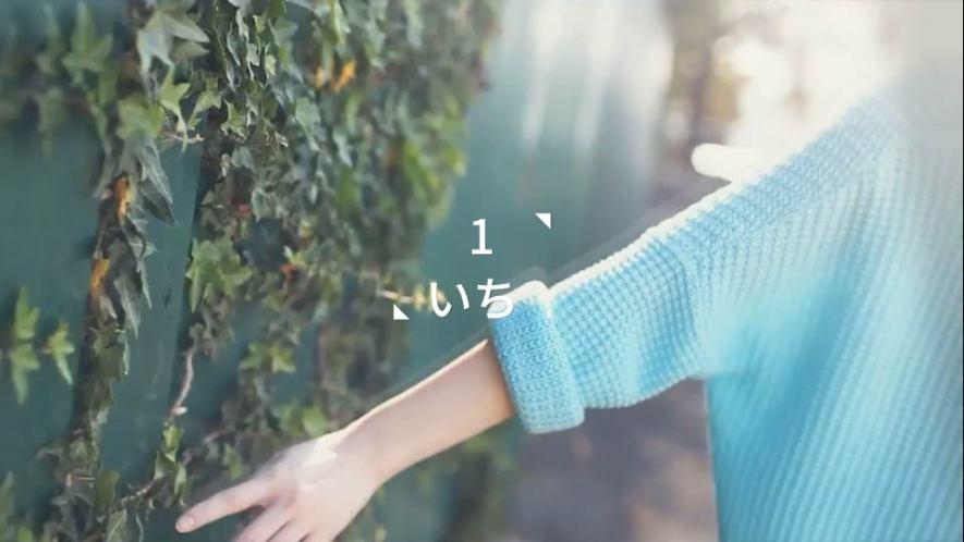 抖音日语小视频